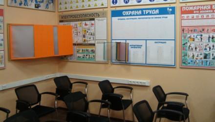 Разработка и внедрение кабинетов охраны труда